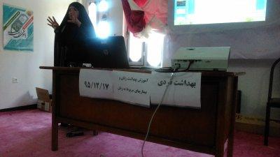 برگزاری نشست سلامت  با حضور کارشناس تغذیه از شبکه بهداشت به همت معاونت فرهنگی